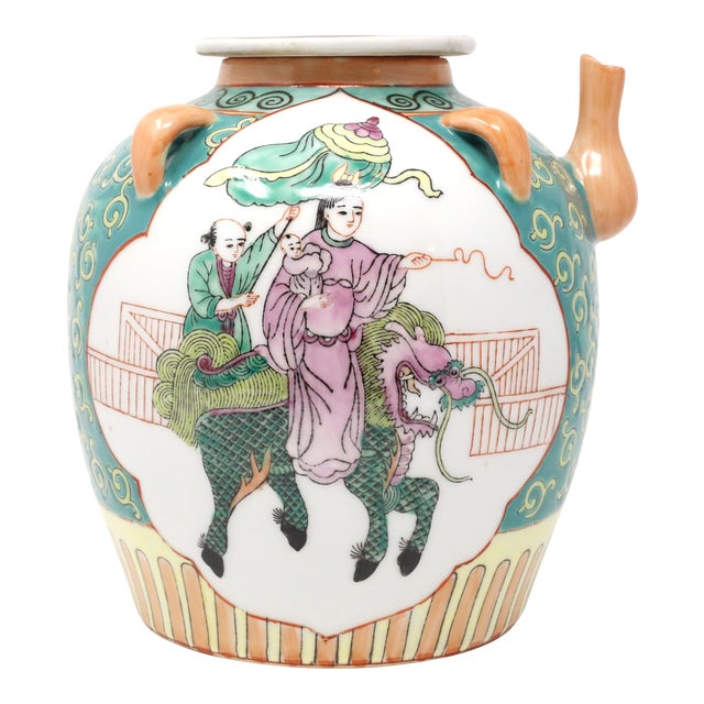 Vintage Chinese Decorative Lidded Water Jug For Sale