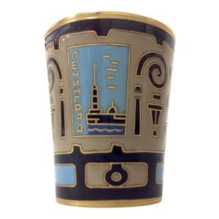 Russian Enameled Gold Vodka Cup