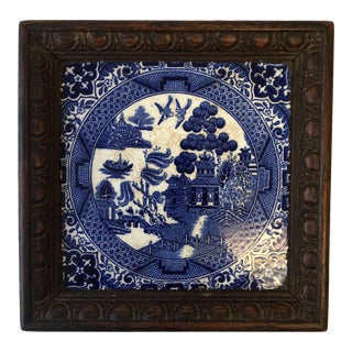 Framed Minton Blue Willow Tile For Sale