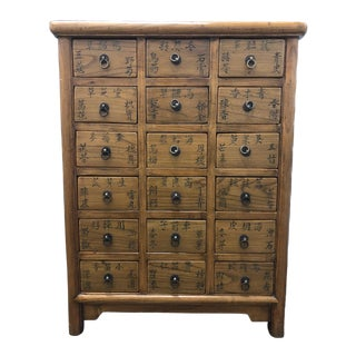 Chinese Multi Drawer Apothecary Chest For Sale