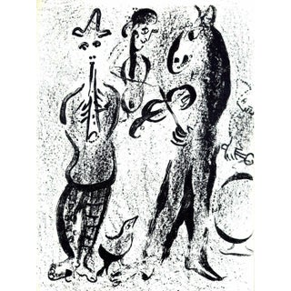 Chagall Les Saltimbanques M.395 From Portfolio Lithographs Book II Unsigned Art For Sale