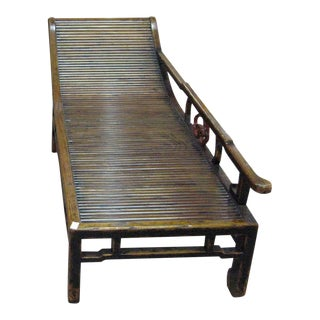 Chinese Wood Daybed For Sale