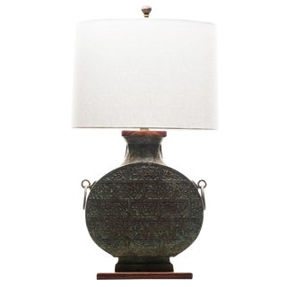 Lawrence & Scott Daria Table Lamp in Archaic Bronze For Sale