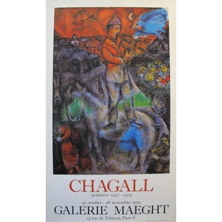 1979 Original French Exhibition Poster - Fondation Maeght, Marc Chagall For Sale