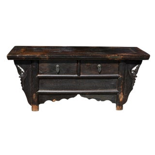Chinese Antique Meditation Table Low Chest For Sale