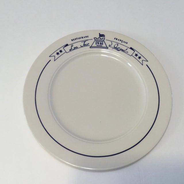 La Tour Argent Platter - Image 5 of 11