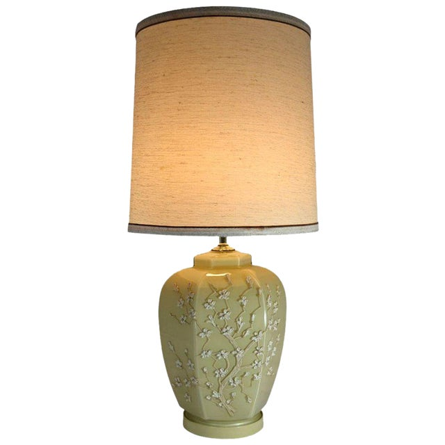 Traditional Lamp with Raised Floral Motif - Image 1 of 4