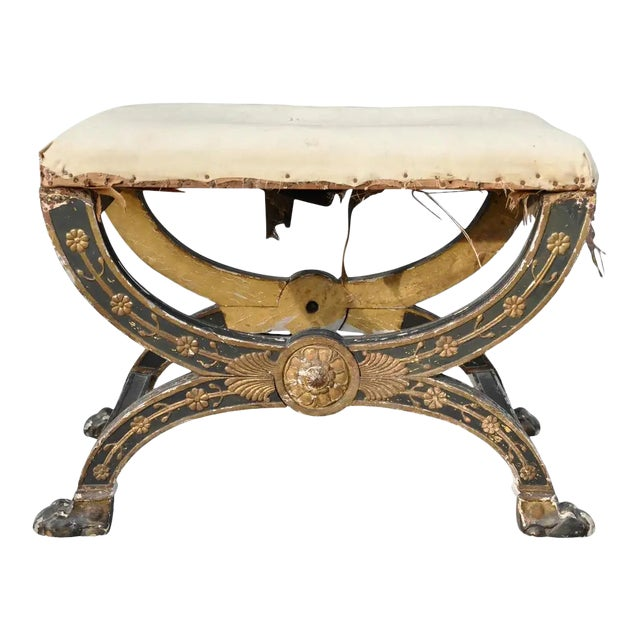 Early 19th Century French Imperial Empire Tabouret Ordered for the Tuileries For Sale
