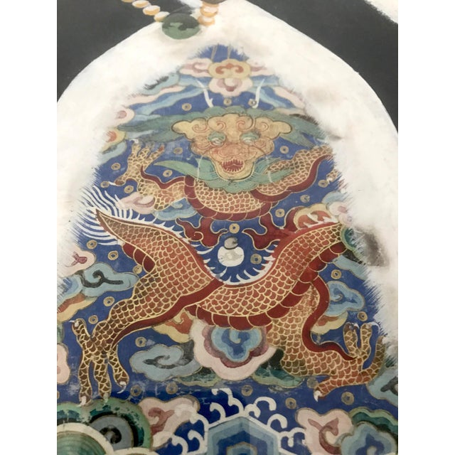 Glass Chinese Ancestor Painting of a High Ranking Gentleman For Sale - Image 7 of 10