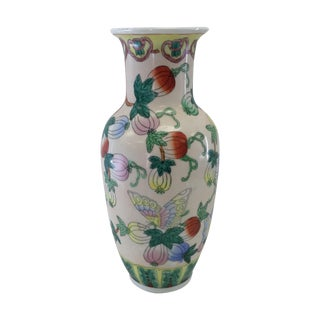 Vintage Chinoiserie Butterfly Vase