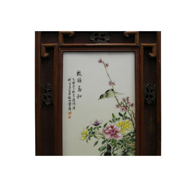 Ceramic Vintage Chinese Wood Frame Porcelain Flower Birds Scenery Wall Plaque Panel For Sale - Image 7 of 8