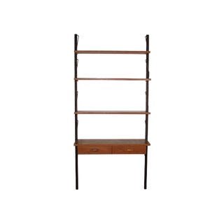 Mid Century Single Bay Two Tone Wall Unit For Sale