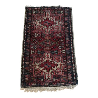 1930s Vintage Handwoven Wool Small Rug - 1′7″ × 2′8″ For Sale