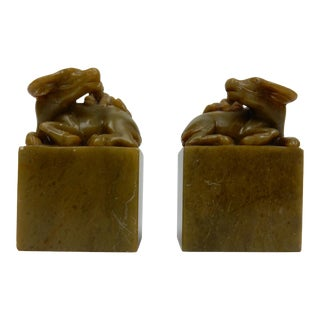Pair of Antique Chinese Intricately Carved Shoushan Stone Seals For Sale