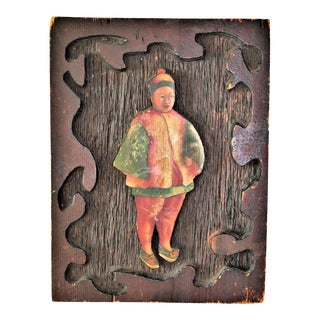 Vintage Asian Style Figure Carved Panel For Sale