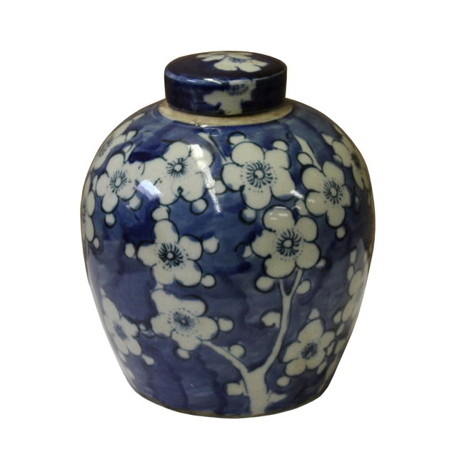 Chinese Oriental Small Blue White Porcelain Ginger Jar - Image 2 of 5