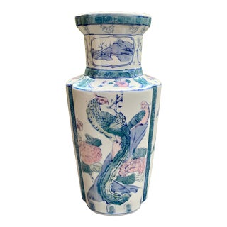Vintage Chinese Pink & Green Peacock Vase For Sale