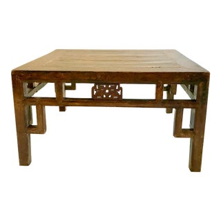 17th Century Qing Dynasty Tea Table For Sale