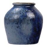 Image of Asian Modern Blue Ceramic Jar For Sale