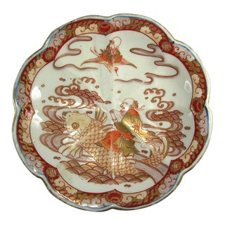 18th Century Japanese Arita Ko-Imari Porcelain Lobed Plate For Sale