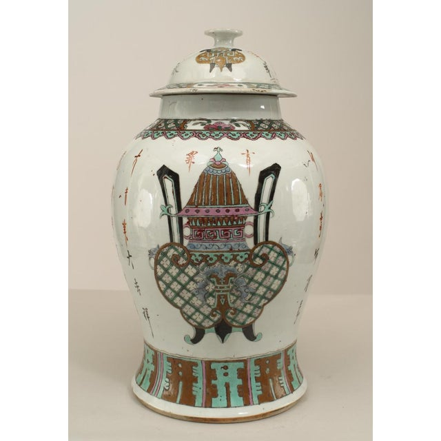 Asian Asian Chinese Style Porcelain Temple Jar with Blue & Brown Decoration on a White Field For Sale - Image 3 of 3