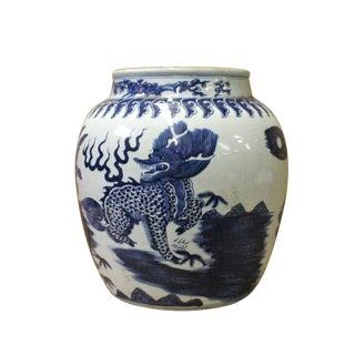 Chinese Blue White Kirin Flower Porcelain Pot Vase cs3796