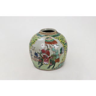 19th Century Vintage Famille Rose Porcelain Melon Vase With Lord Riding a Dragon Tiger Preview