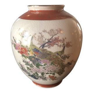 Vintage Ceramic Peacock Vase For Sale