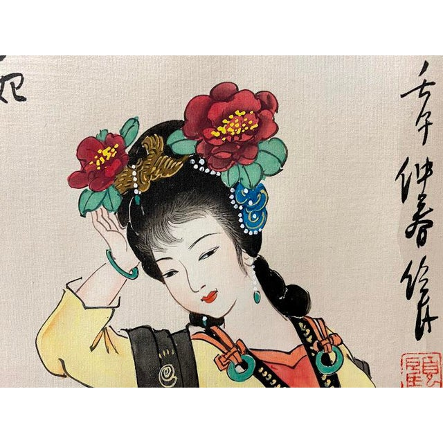 """Silk Vintage """"Four Beauties"""" Chinese Silk Scroll Painting For Sale - Image 7 of 12"""