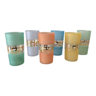 Mid 20th Century Pastel & Gold Link Glasses - Set of 6 For Sale