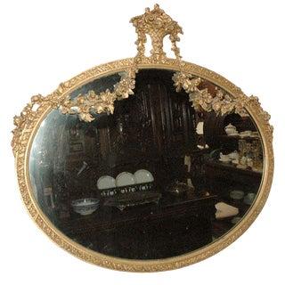 Gilt Oval Mirror For Sale