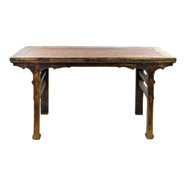 Rustic Antique Chinese Console Table - Image 1 of 10