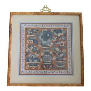 Vintage Tortoise Bamboo Framed Chinese Silk Embroidery For Sale