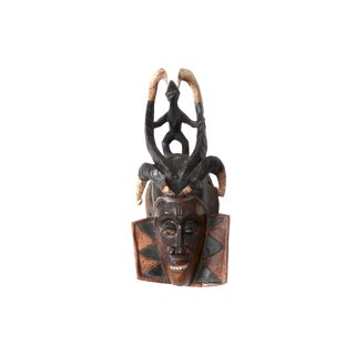 Vintage African Guro Tribe Mask