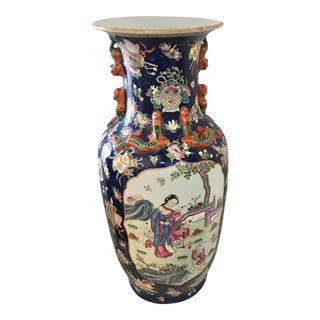 Vintage Chinese Tall Porcelain Vase For Sale