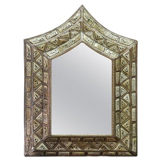 Moroccan Arched Ivory White Camel Bone Mirror For Sale