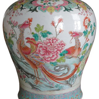 1900s Vintage Chinese Porcelain Famille Rose Balluster Jars- A Pair Preview