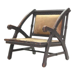 Lounge Chair Designed by H. H. Richardson For Sale