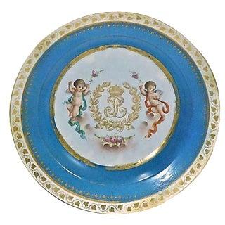 Antique Sèvres Cherub Porcelain Bowl