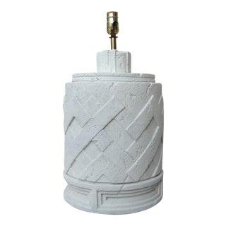 Modernist Plaster Chevron Pattern Lamp For Sale