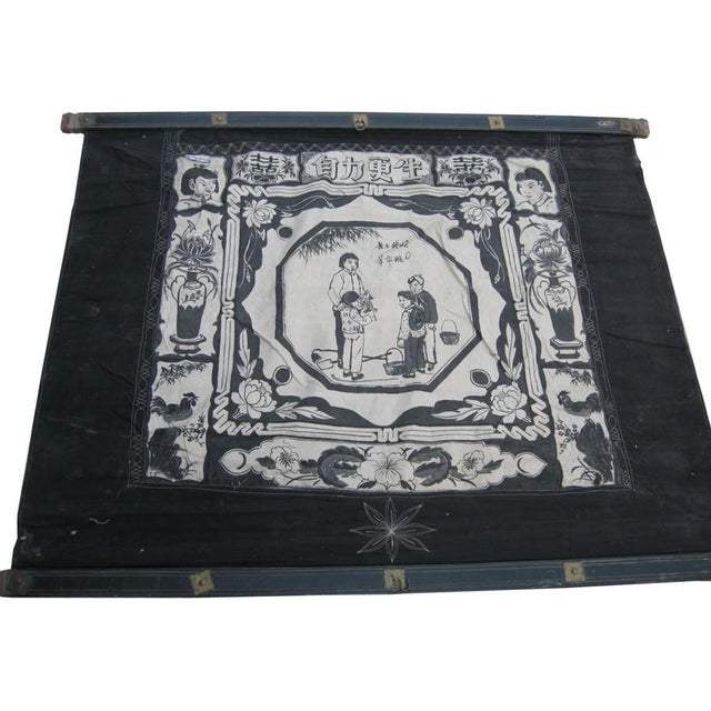Origin: China Material: Fabric Year: Mid 20th C. Province of China: Shanxi (w) 132″ x (d) 3″ x (h) 104″ (w) 330 x (d) 8 x...