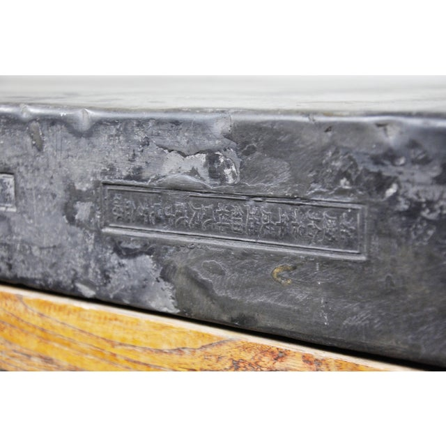 17th Century Chinese Stone Top Incense Table From the Qing Dynasty For Sale - Image 9 of 13