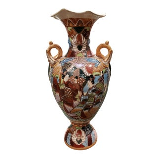 C. 1920 Japanese Satsuma Porcelain Moriage Geisha/Floral Motifs Vase For Sale