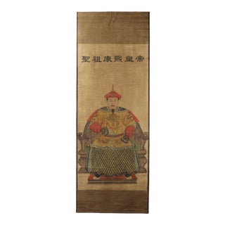 1990s Chinese Emperor Scroll Painting For Sale