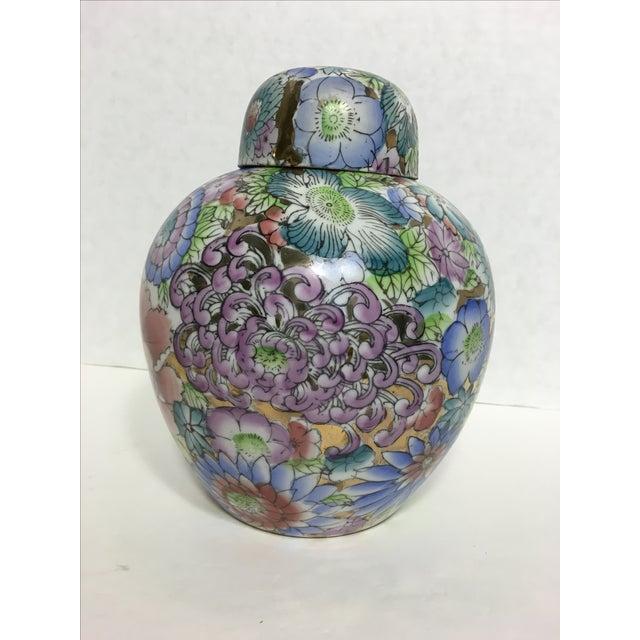 Gold Gilt Botanical Ceramic Ginger Jar - Image 5 of 6