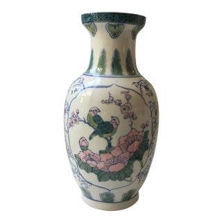 1960s Vintage Floral Chinoiserie Vase For Sale