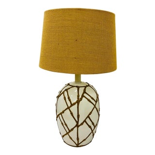 Vintage Palm Beach Chic Ginger Jar Lamp For Sale