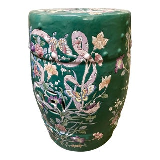 1970s Vintage Porcelain Chinese Garden Stool For Sale