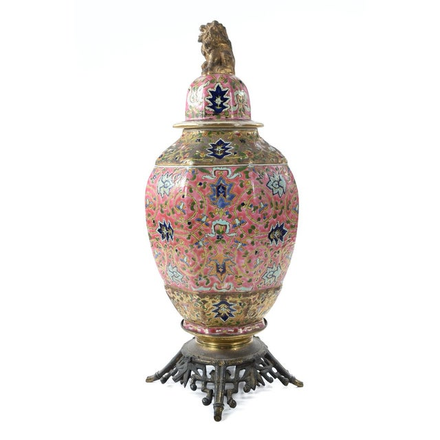 Gold Chinese 19th Century Famille Pink Porcelain Urn For Sale - Image 8 of 10