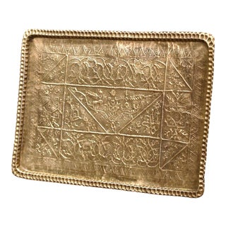 Mid-19th Century French Ornate Brass Tray With Floral Repousse Motifs For Sale